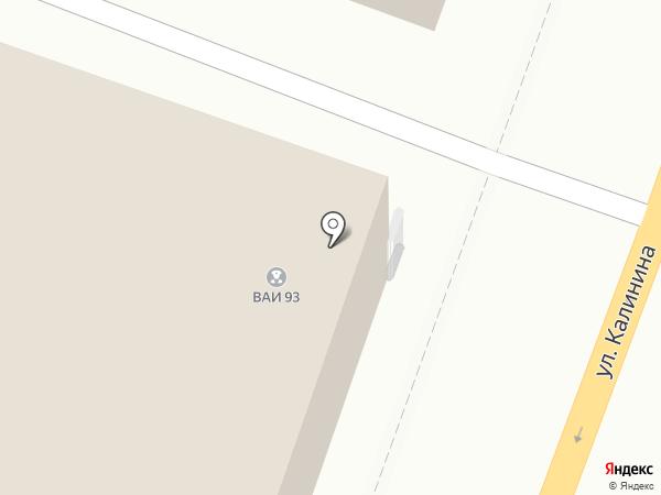 Военная комендатура гарнизона второго разряда г. Брянска на карте Брянска