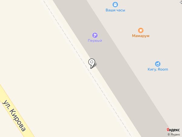 Мастерская по изготовлению ключей на карте Петрозаводска