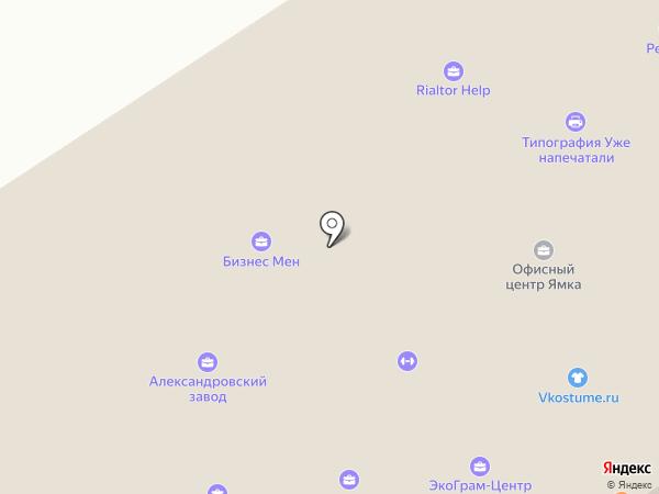 ЦТК-Инжиниринг на карте Петрозаводска