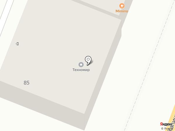 Гурман на карте Брянска