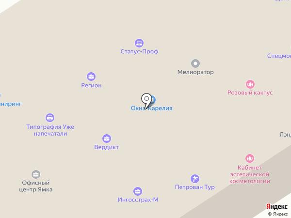 Клин-Клининг, профессиональная уборка на карте Петрозаводска