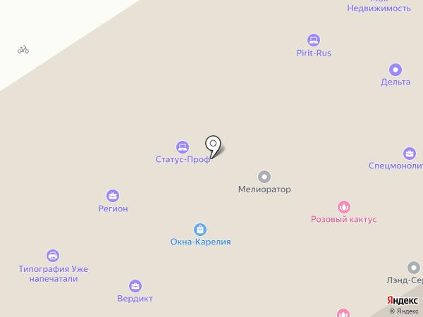 Нотариус Ханнанова Т.А. на карте Петрозаводска