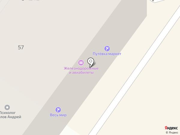 МамаБэль на карте Брянска