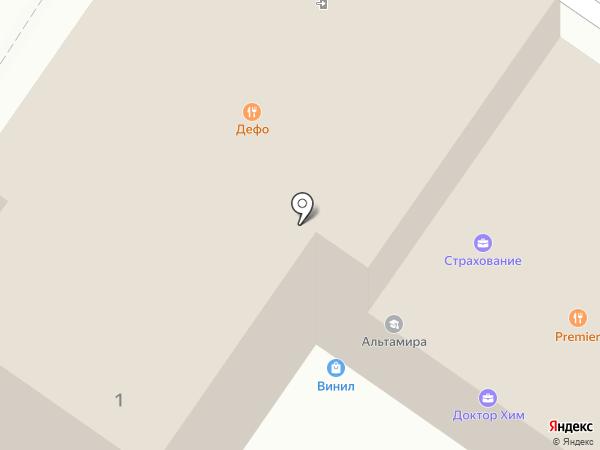 Аверс СТ на карте Брянска