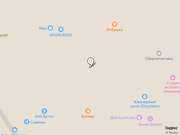 ХЭШТЭГ.рф на карте Петрозаводска