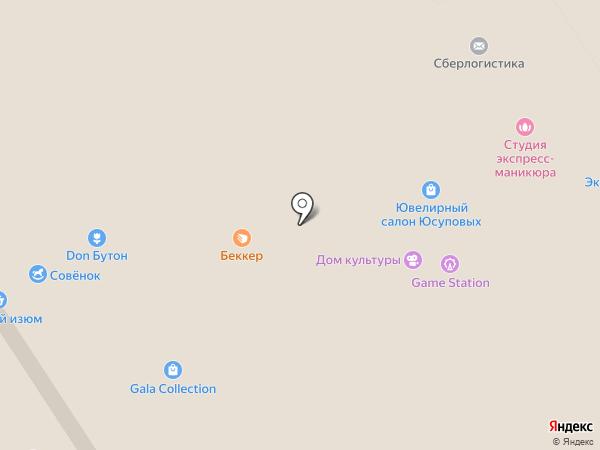 НЯМ bubbles на карте Петрозаводска