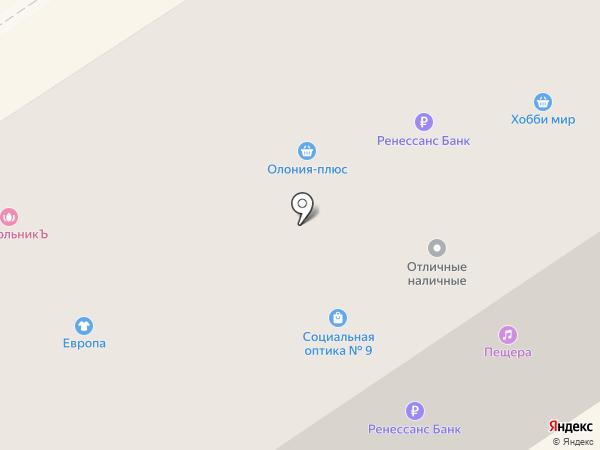 Центр чистой воды на карте Петрозаводска