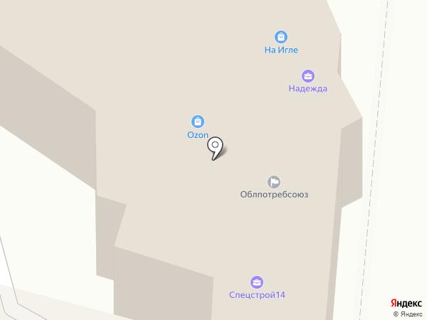 Адвокат Колобаев С.Н. на карте Брянска