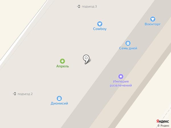 Ирида на карте Брянска