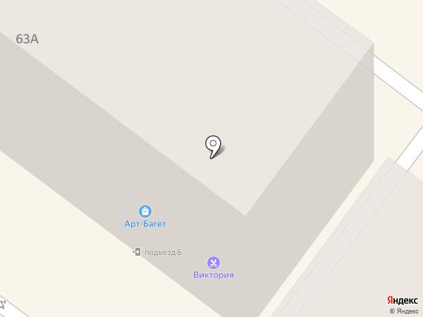 Арт-Багет на карте Брянска