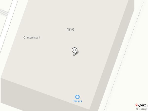 Лапландия на карте Брянска