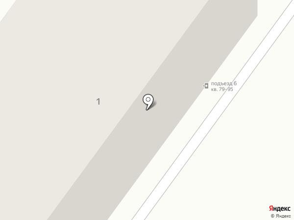 СДЮСШОР по спортивной акробатике на карте Брянска