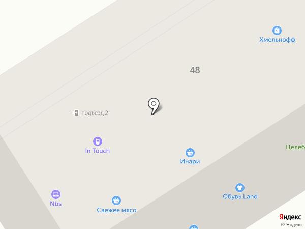 Ноутбук-сервис на карте Петрозаводска