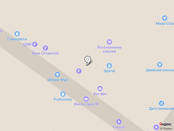 Свадебный каталог на карте Брянска