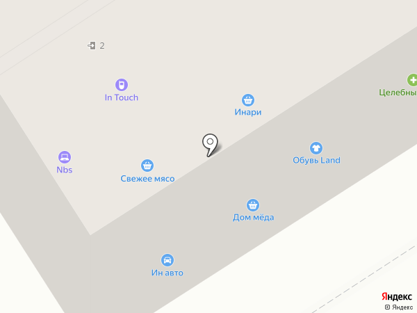 Хмельнофф на карте Петрозаводска