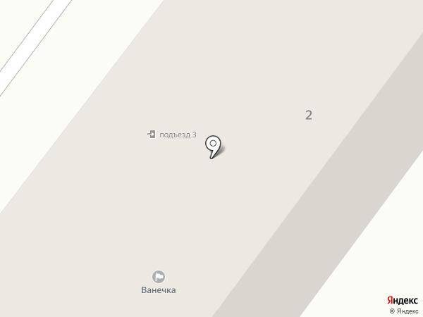 Брянская областная специальная библиотека для слепых и слабовидящих на карте Брянска