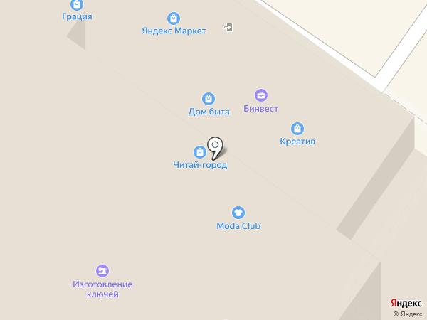 Особа Я на карте Брянска