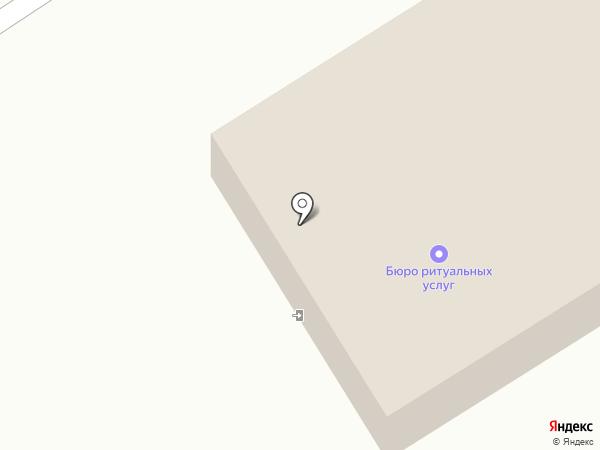 Бюро ритуальных услуг на карте Петрозаводска