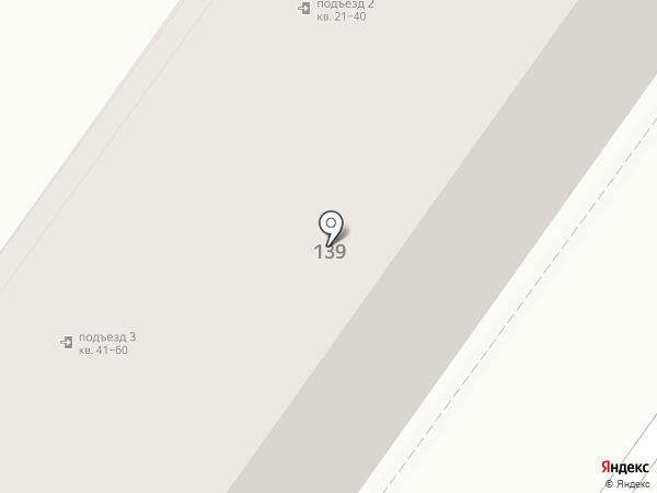 Континент на карте Брянска