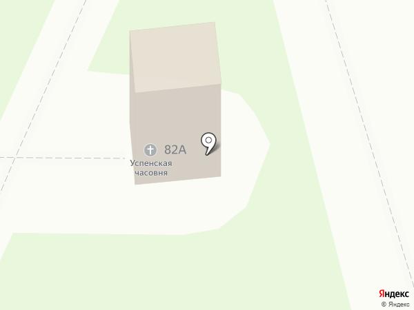 Часовня Покрова Пресвятой Богородицы на карте Брянска