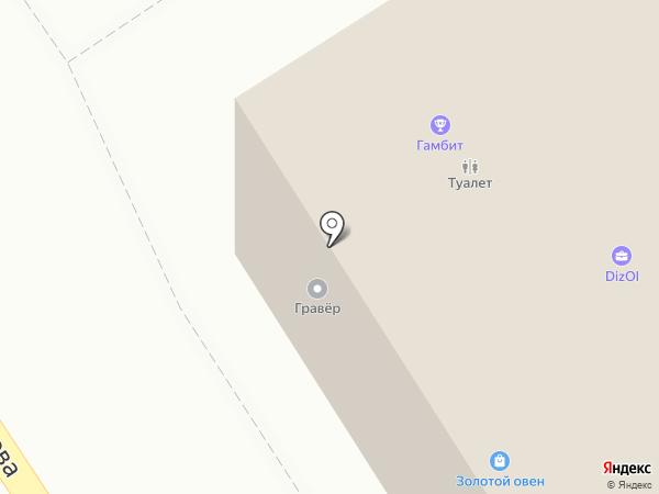 Salon+ на карте Петрозаводска