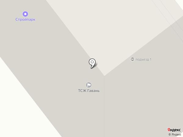 Гавань, ТСЖ на карте Петрозаводска
