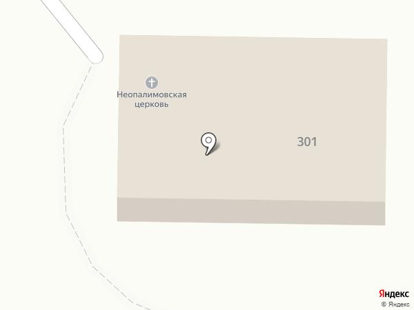 Церковь иконы Божией Матери Неопалимая Купина на карте Брянска