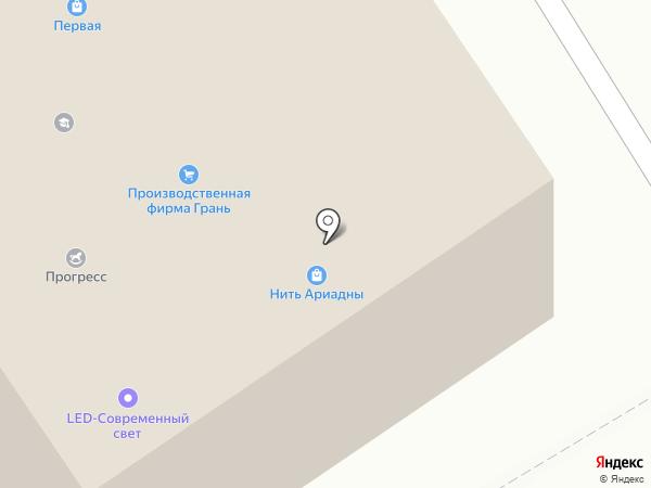 Илма на карте Петрозаводска