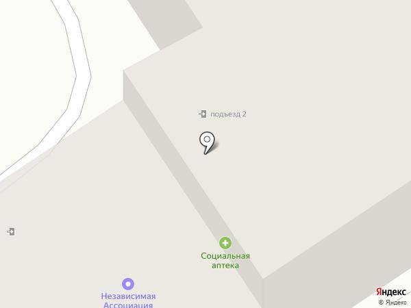 Зоомаркет на карте Петрозаводска