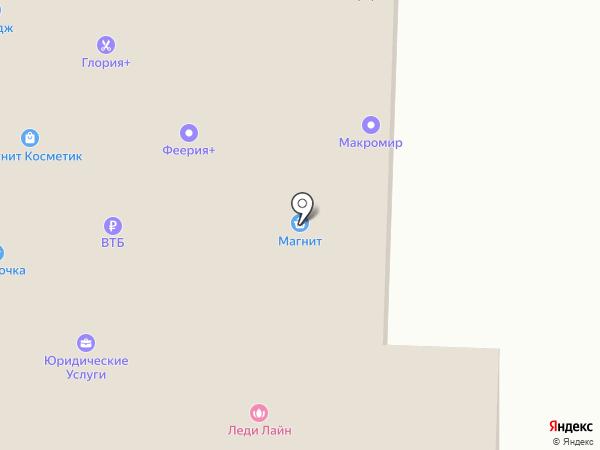 Интим на карте Петрозаводска