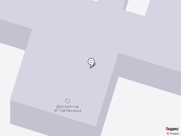 Детский сад №138 на карте Брянска