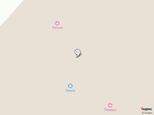 Пещера на карте Петрозаводска