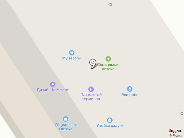 Женская одежда и трикотаж больших размеров на карте Петрозаводска