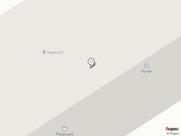 Арт Лэнд на карте Петрозаводска