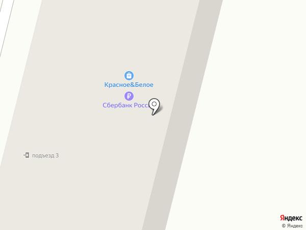 Платежный терминал, БИНБАНК кредитные карты на карте Брянска