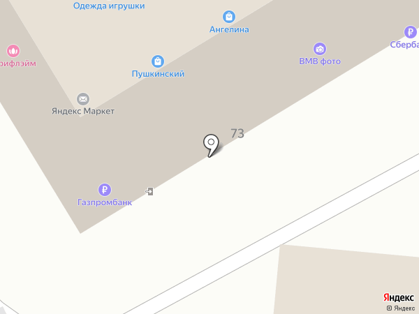 ОБУВАЙ`КА на карте Брянска