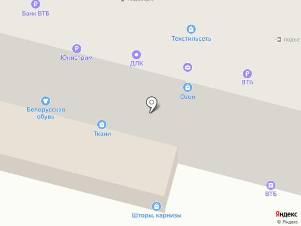 Francezco Donni на карте Брянска