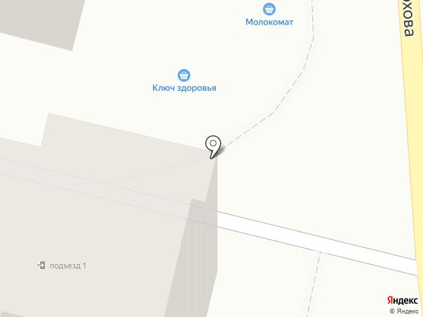 Киоск по продаже питьевой воды на карте Брянска