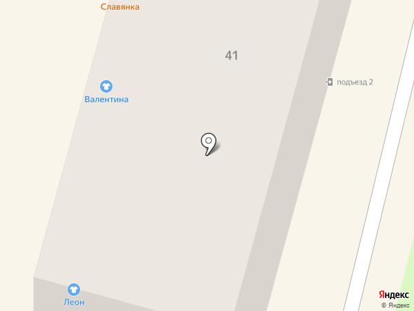 Леон на карте Брянска