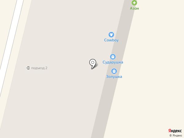 Юлия на карте Брянска