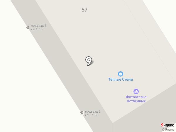 Мастерская по пошиву одежды и ремонту обуви на карте Брянска