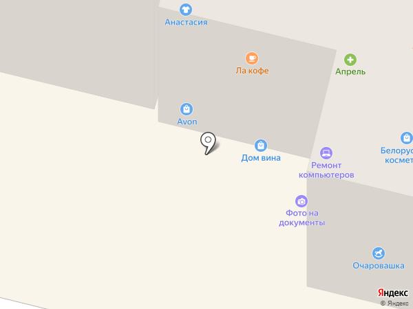 РайЦветов на карте Брянска