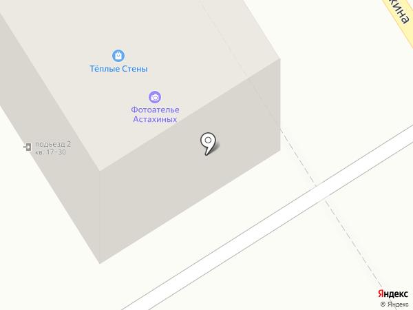 Техногид на карте Брянска