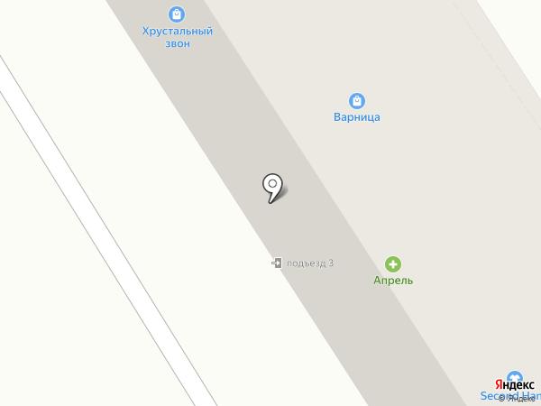 Секонд-хенд на ул. Димитрова на карте Брянска