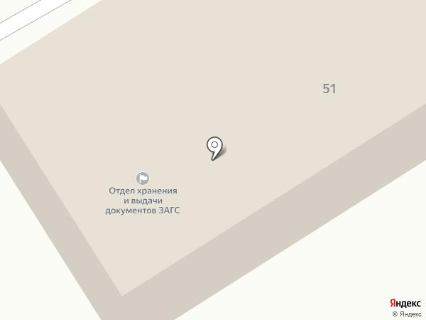 Брянский областной планетарий на карте Брянска