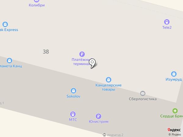 Изумруд на карте Брянска