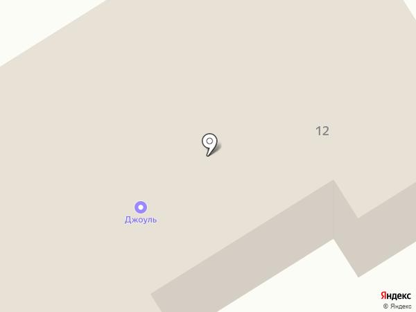 Джоуль на карте Петрозаводска