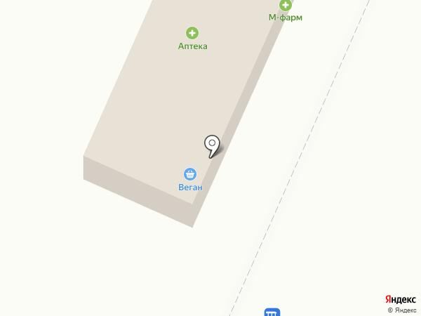 Веган на карте Брянска