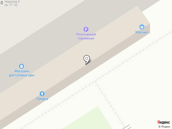 Рядом на карте Брянска