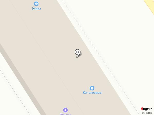 Билайн на карте Брянска